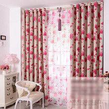 Leaf Multi-color Two Panels Modern Drapes Curtains