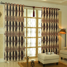 Patterned Curtains And Drapes