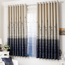 Blue Castle Cheap Baby Curtains for Bay Windows