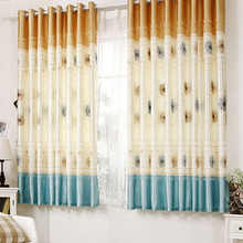 Long Curtains Uk And Coloful Floral Living Room