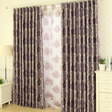 Purple Color Glamorous Style Best Thermal Curtains