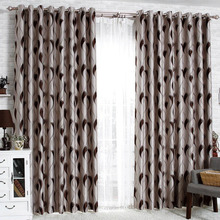 Thick Fabric Buy Blackout Curtains in Dark Brown Color