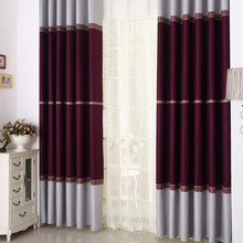 Purple Color Well Made Best Window Curtains India