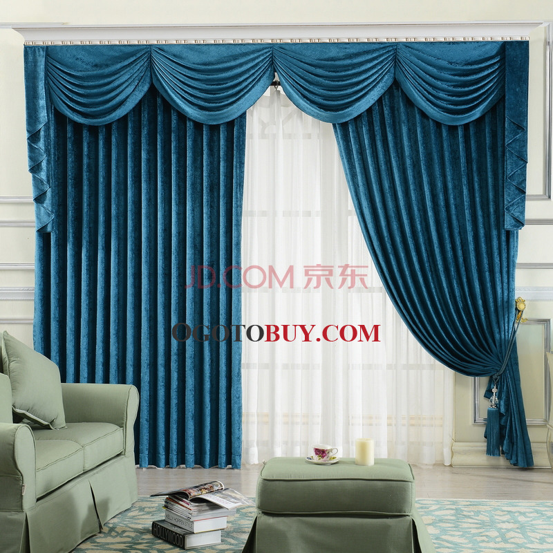 Chenille Thermal Curtains Clearance Loading Zoom