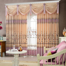 Luxury Hight-end Quality Embroidered Curtains