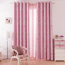 Dreamly Princess Pink Color Kids Curtain
