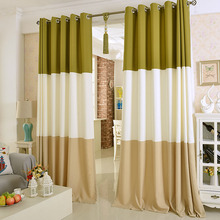 Olive Green Modern Style Thermal and Blackout Curtain