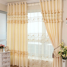 Elegant Beige Polyester Curtain with Lace Embellishment for Girls Room
