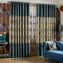 Jacquard Thick Chenille Insulated and Privacy Blackout Curtain for Living Room