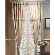 Modern Style Pure Beige Color Cotton/Linen Curtain For Bedroom