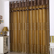 Embossed Floral Coffee Luxury Polyester Blackout Curtain
