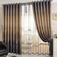 Modern Simple Insulated and Privacy Polyester Gray Room Darkening Curtain