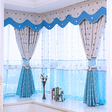 Thick Polyester Fabric Bay Window Curtain Of Blackout Curtain For Kids Room