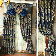 Victorian Royal Blue Chenille Jacquard Pattern Blackout Curtain