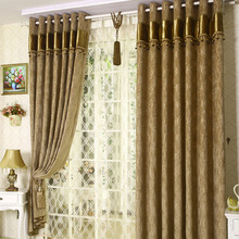 Insulated and Privacy Thick Dark Yellow Chenille Fabric Blackout Curtain