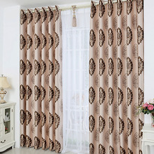 Thick Embossed and Jacquard Brown Thick Fabric Blackout Curtain