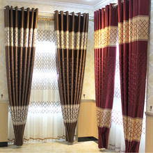 Dark Coffee Embroidery Polyester Thick Heat Insulation Blackout Curtain