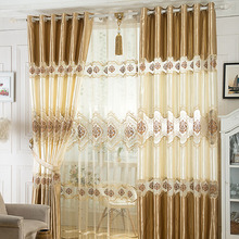Embroidery Luxury Gold Color Artificial Silk Fabric Kids Curtain for Girl Room