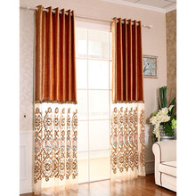 elvet and Yarn Blend Living Room Curtain In Coffee Color with Embroidery Pattern