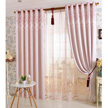 Lovely Linen/Cotton Blend Fabric Pink Color Jacquard Striped Kids Curtain