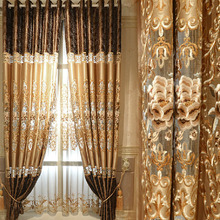 Embroidery Floral Pattern Gold Faux Silk Fabric Living Room Curtain