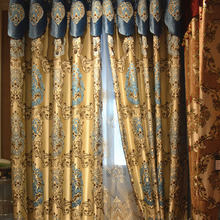 Totem of Roman Pattern Gold Damask Insulated Thermal Blackout Curtain
