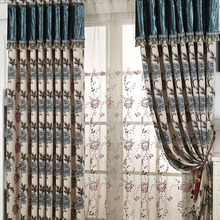 Insulated Thermal Velvet Beige Color Floral Pattern Blackout Curtain