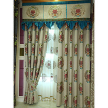 Luxury Light Coffee Polyester Classic Chinese Letter Pattern Living Room Curtain
