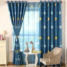 Dreamy Blue Planet Energy Saving Polyester Insulated Kids Curtain