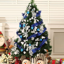 PVC Wrought Wire Blue Ornaments 59