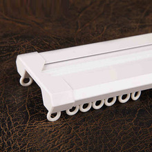 19 inch White Aluminum Conjoined Double Curtain Track