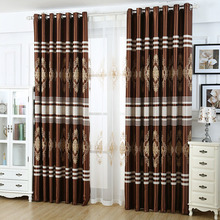 Classic Jacquard Pattern Coffee Color Polyester Blackout Curtains