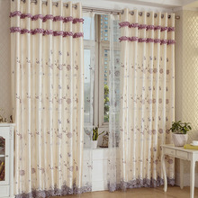 Luxury Ivory Silk Elegant Embroidery Floral Curtains