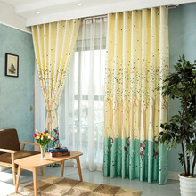 Yellow Botanical and Animal Print Poly/Cotton Blend Country Curtains for Bedroom or Kidsroom