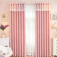 Pink Gingham Print Chenille Thermal Elegant Curtains for Bedroom or Girls Room