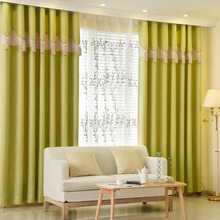 Lime Green Patterned Print Polyester Insulated Modern Bedroom Curtains