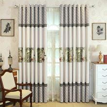 Ivory Bamboo Jacquard Linen/Cotton Blend Oriental Window Curtains