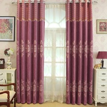 Purple Damask Jacquard Chenille Thermal Insulated Soundproof Curtains