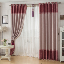 Red Color Block Star Insulated Modern Funky Blackout Curtains