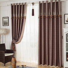 Cheap Chocolate High-end Vintage Custom Blackout Curtains