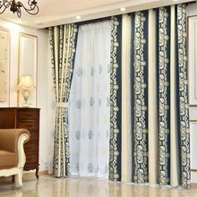 Blue Thermal Flower Funky Soundproof Window Curtains