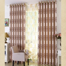 Light Coffee Damask Beautiful Thermal Embroidered Curtains