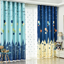 Blue Star Balloon Castle Cute Funky Custom Kids Curtains