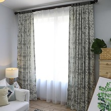 Gray Elegant Modern Jacquard Animal Curtains for Kids