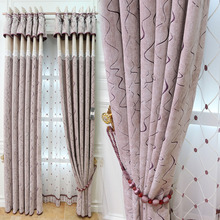 Purple Jacquard Striped Chenille Luxury Curtains