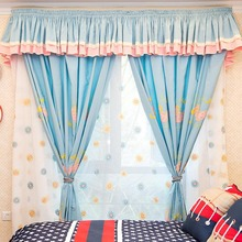 Baby Blue Cute Animal Embroidery Kids Curtains(without valance)