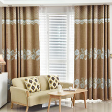 Camel Floral Jacquard Chenille  Curtains for Living Room