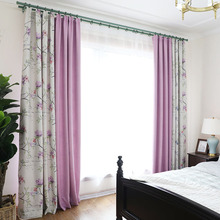 Modern Pink and Beige Floral Printed Polyester Bedroom Curtains
