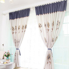 Beige Floral Jacquard Soft Window Curtains for Children's Room