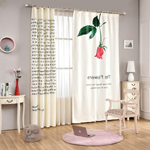 Cheap Beige Poly Cotton Rose Patterned Print Window Curtains For Living Room